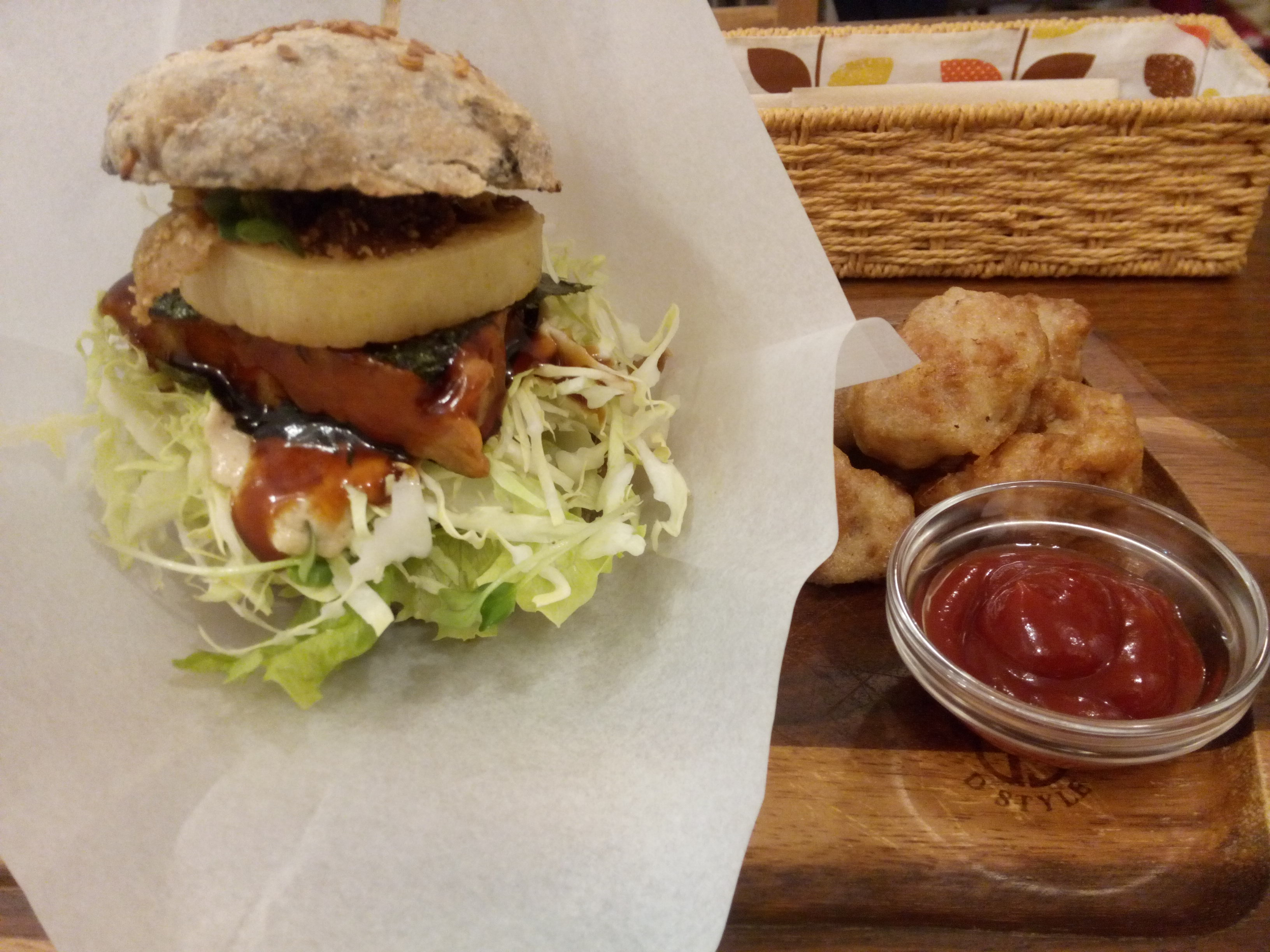 Teriyaki burger with fried soy meat