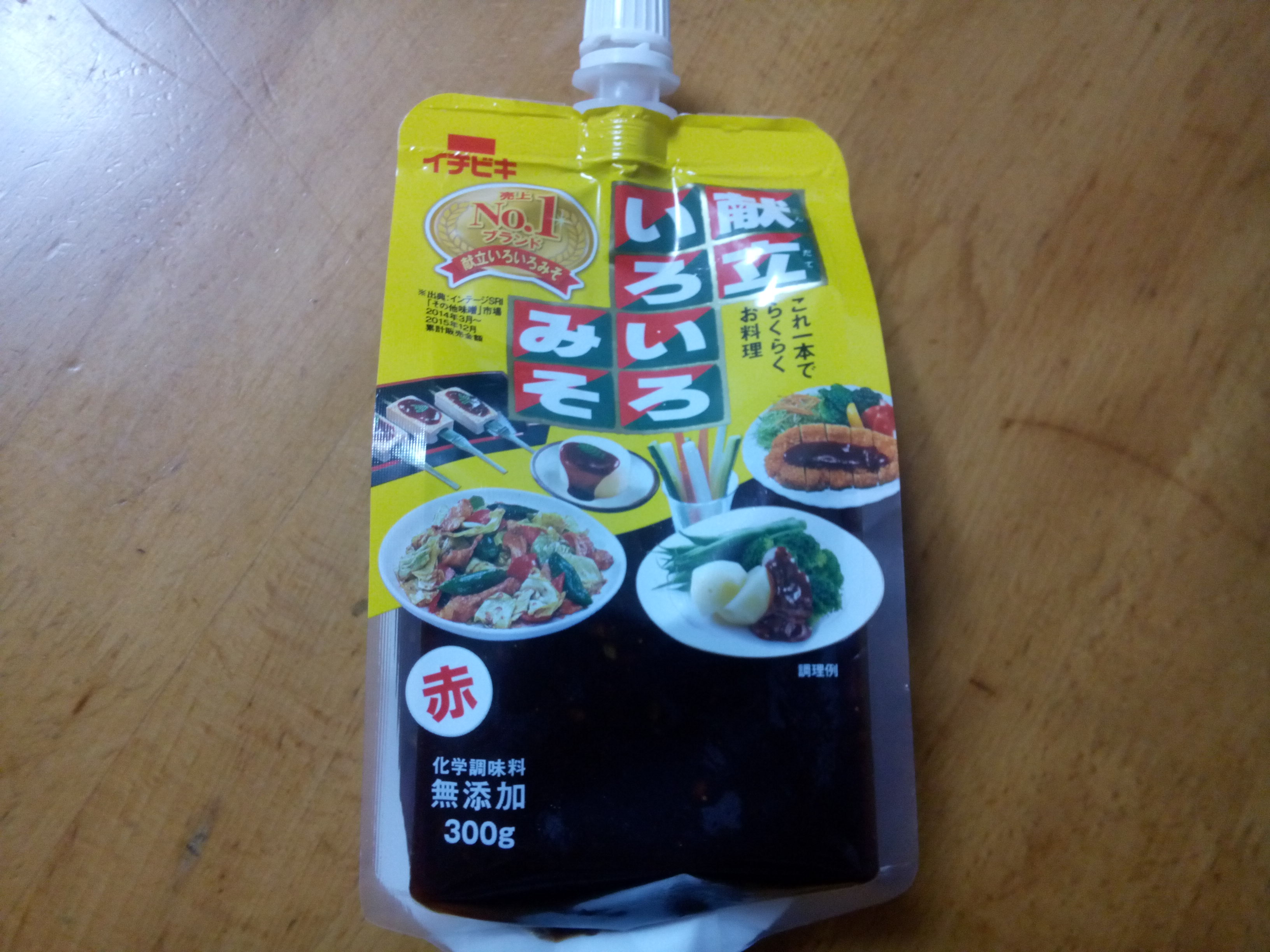 'Konnyaku sauce' is all I got from J. It's a little sweet, a little salty, and you just smear it on konnyaku and consume.