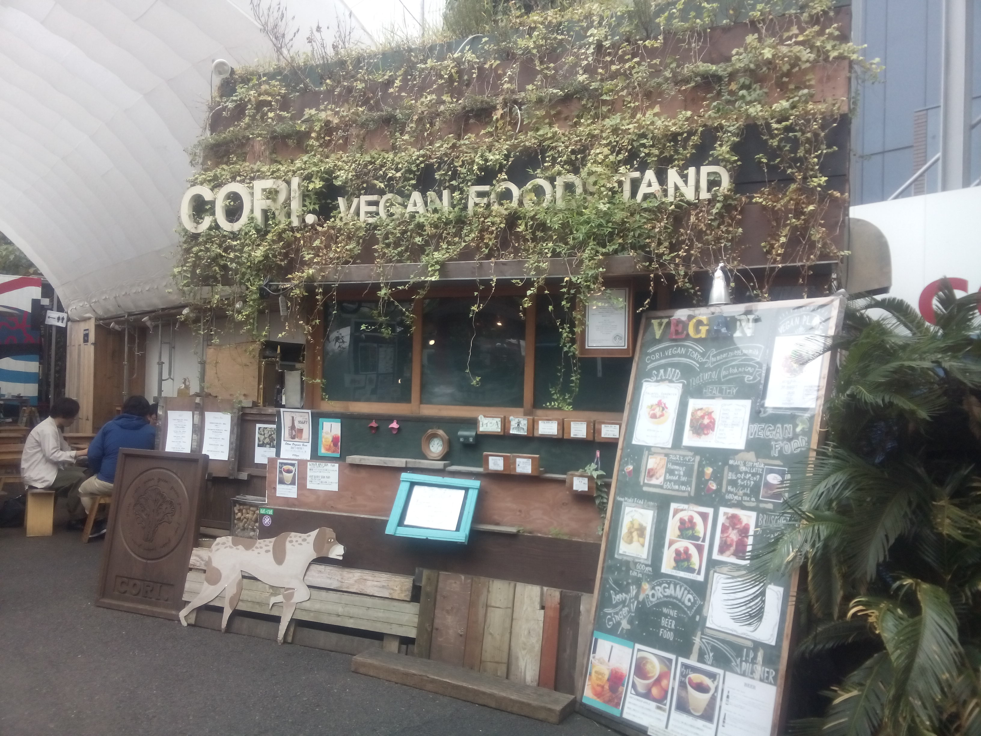 Cori vegan food stand