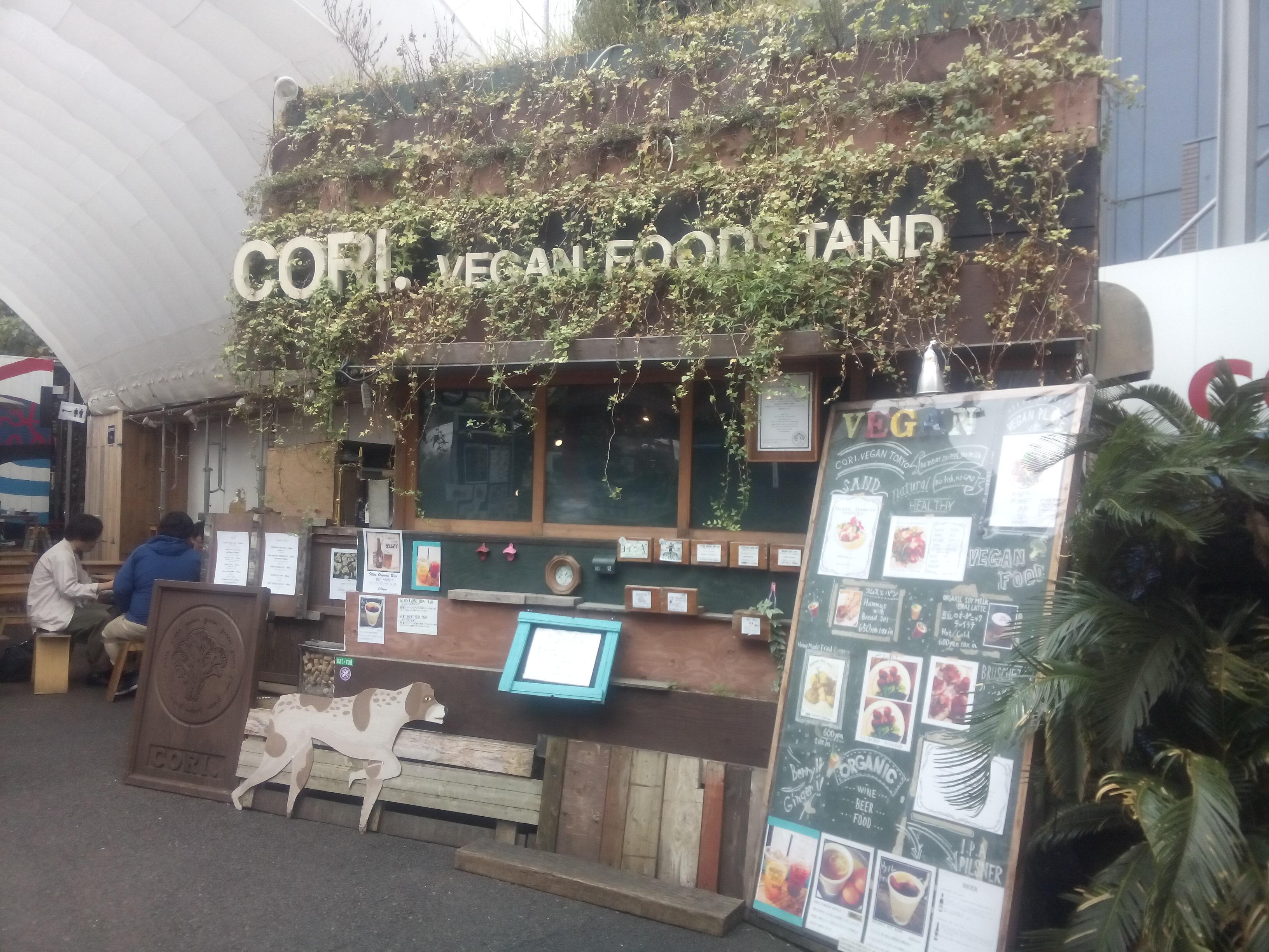 Cori vegan food stand