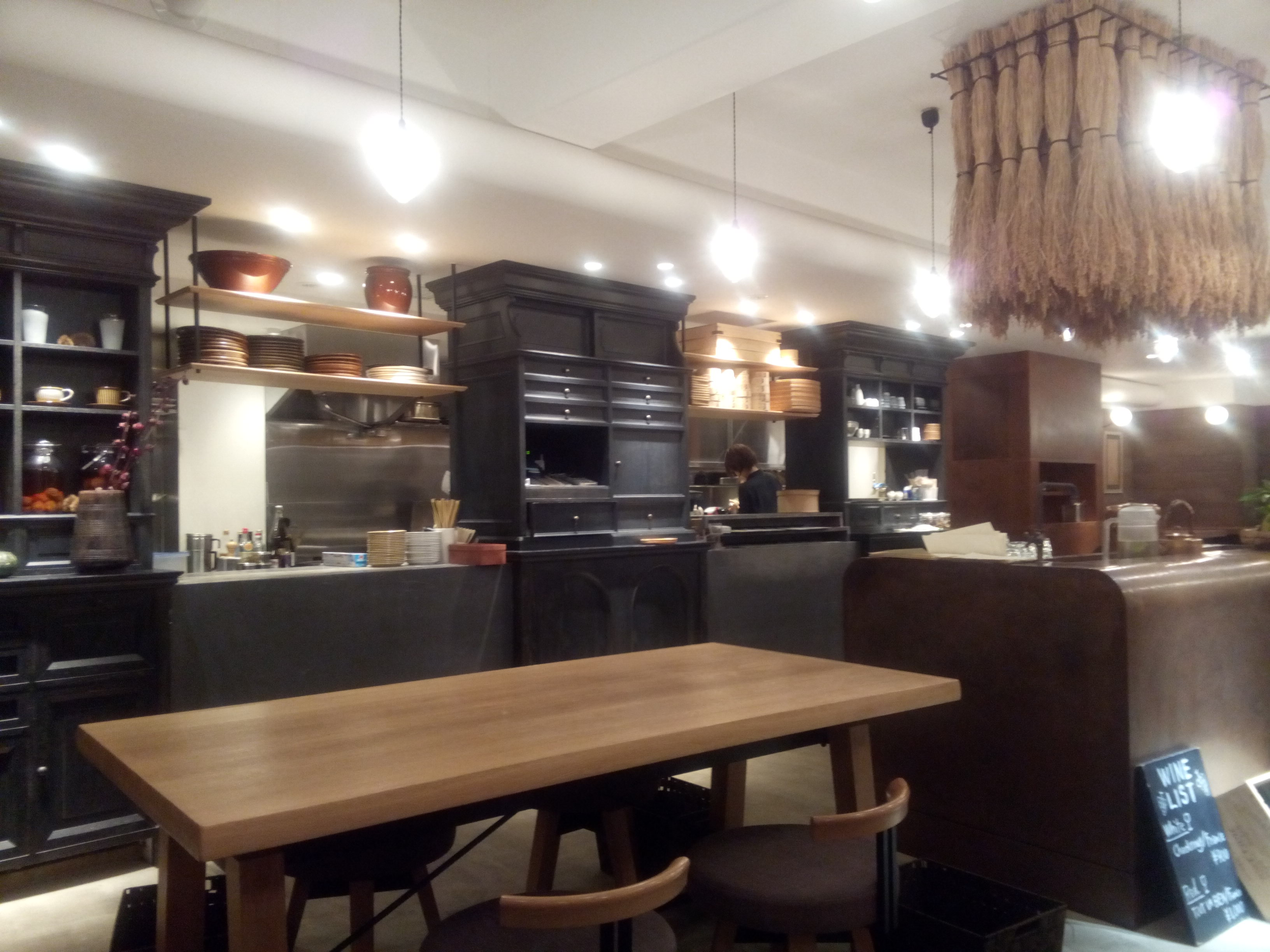 Brown Rice Cafe interior