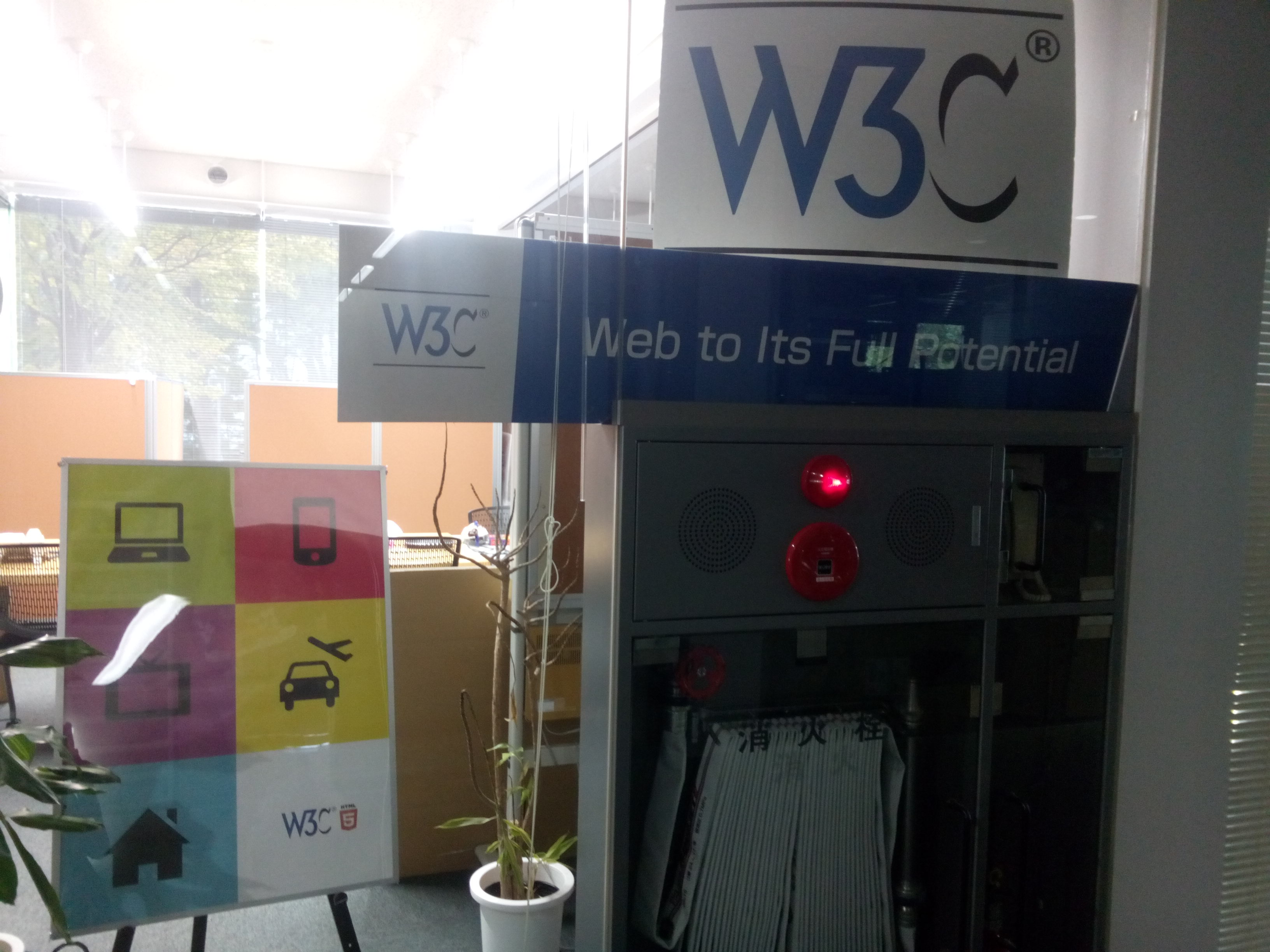 W3C Keio office