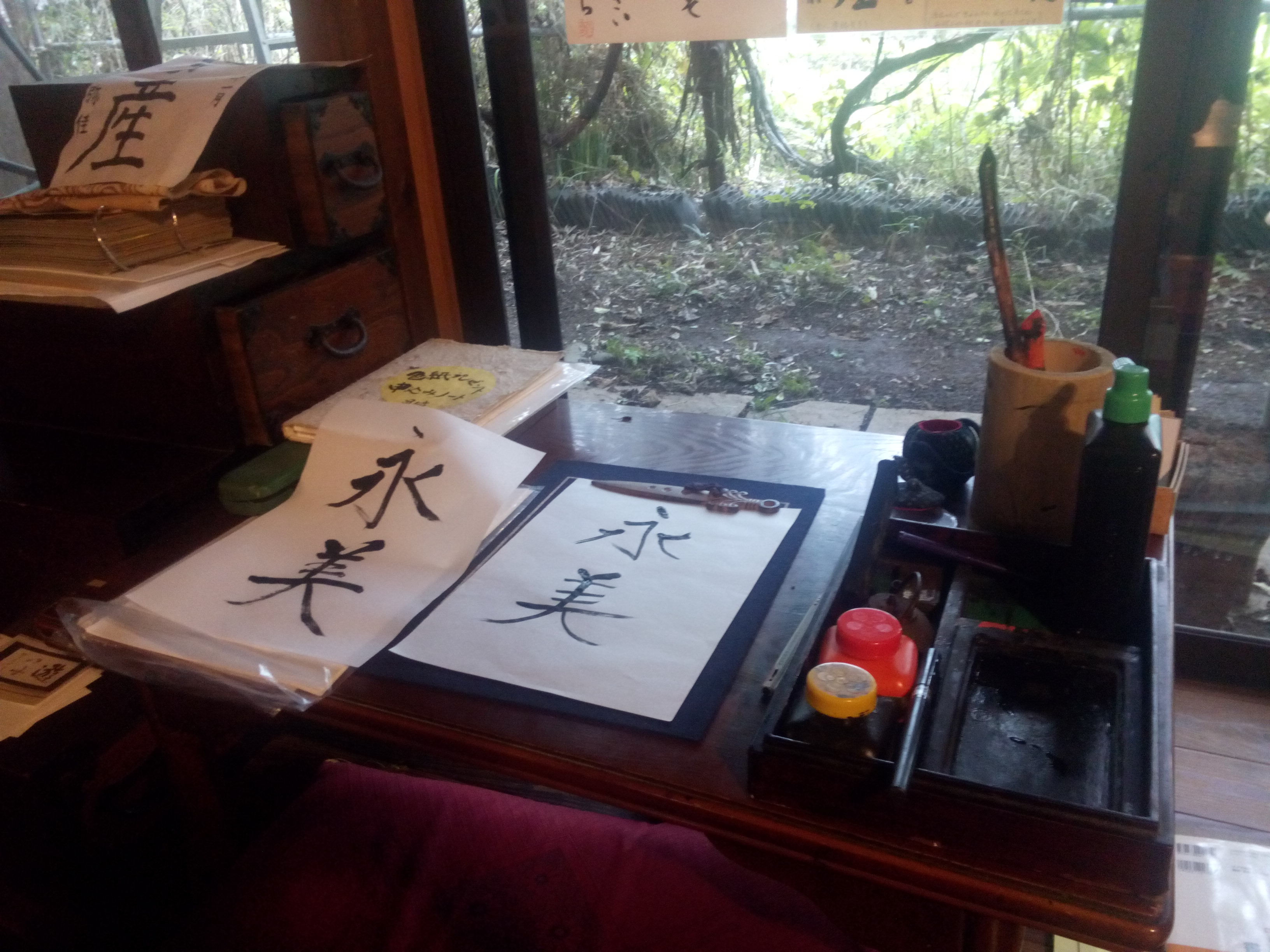 Calligraphy corner