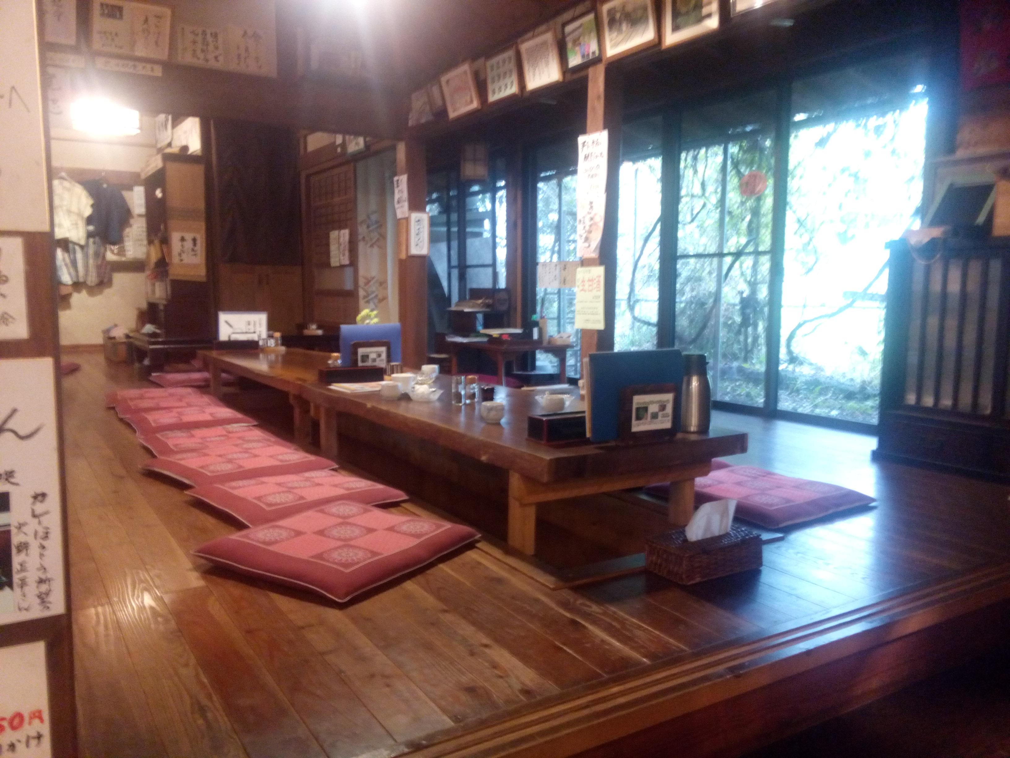 Inside Gonbachi