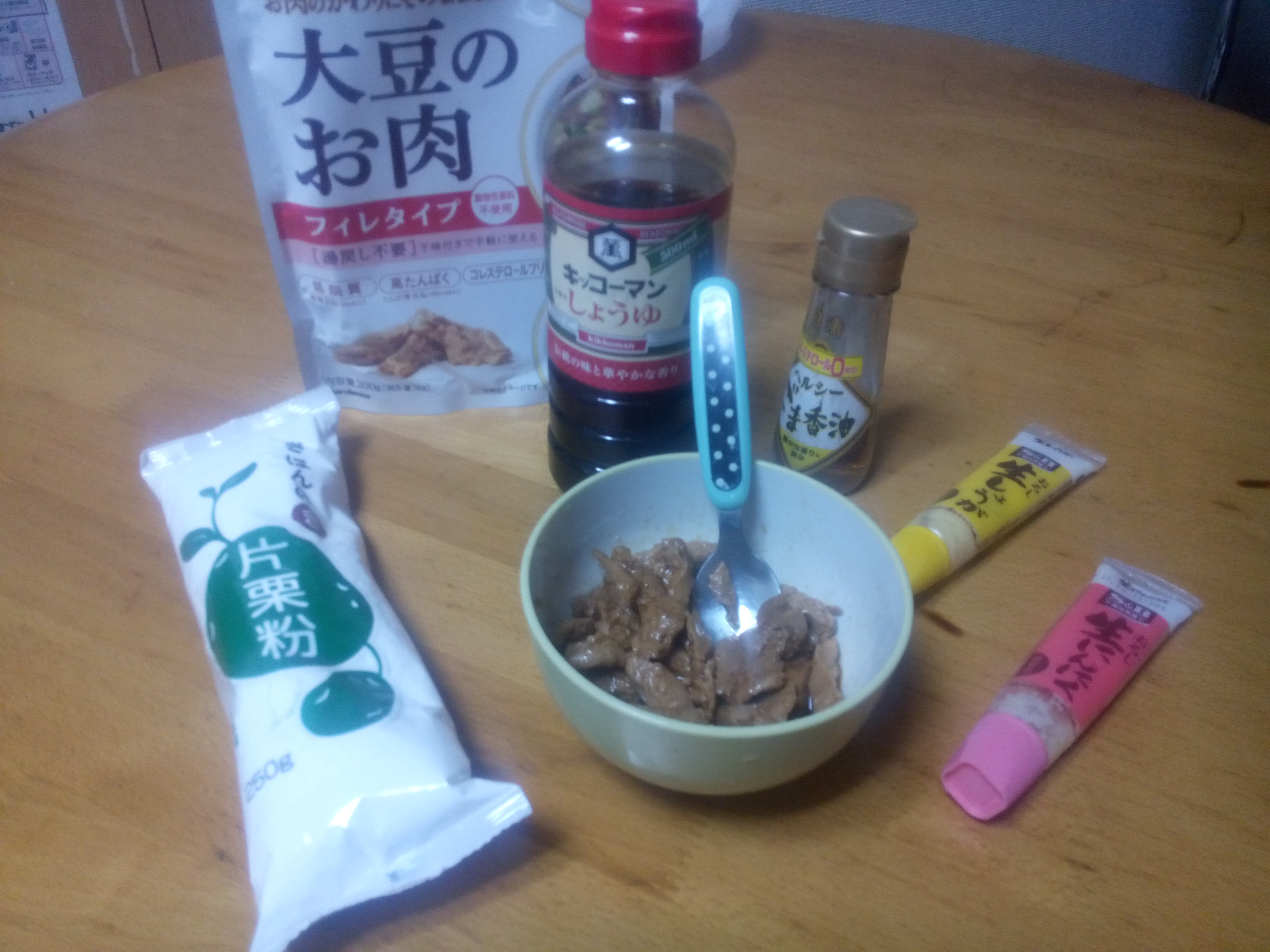 Fried soy meat ingredients