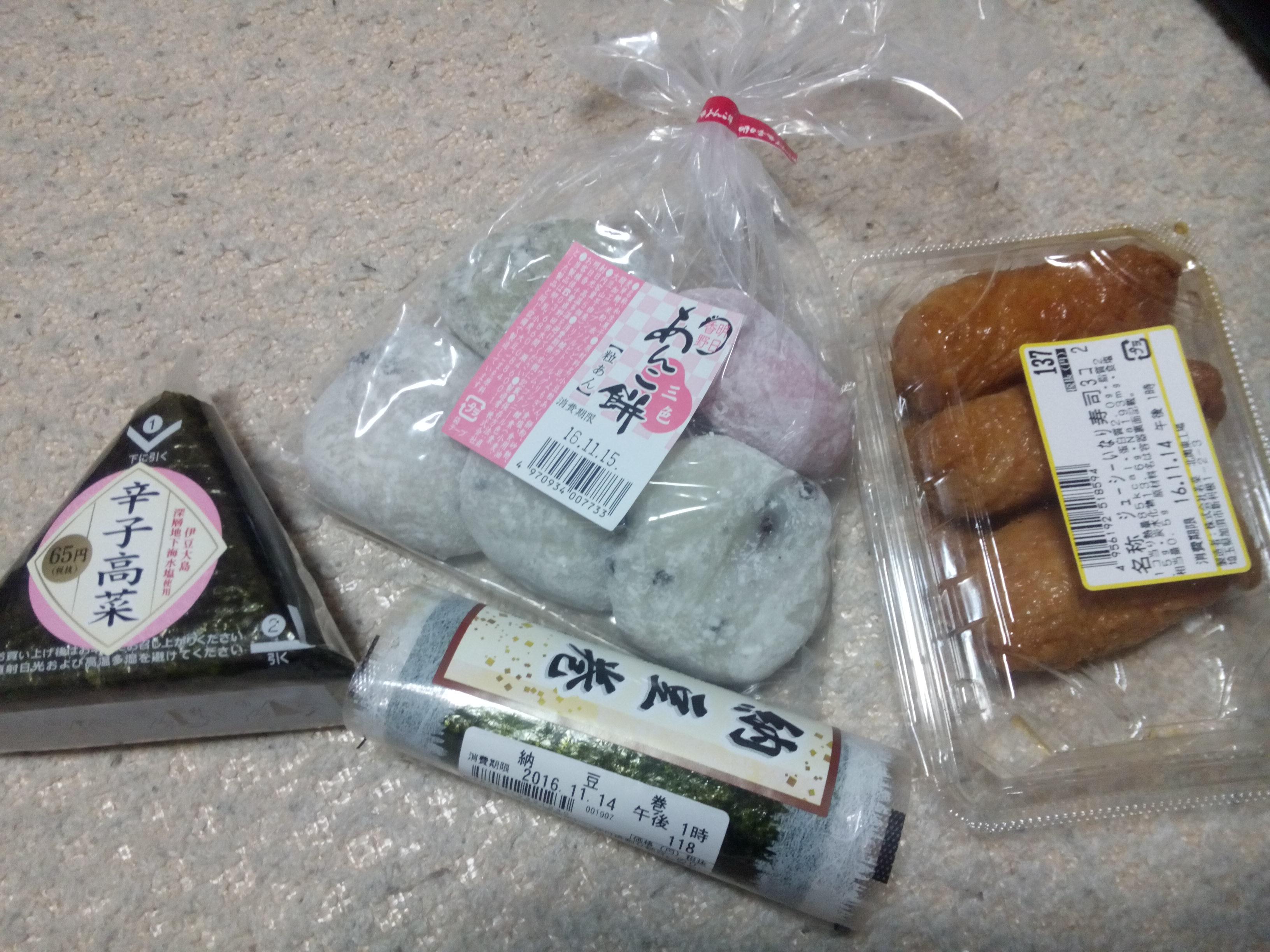 Onigiri, natto sushi, inari, mochi