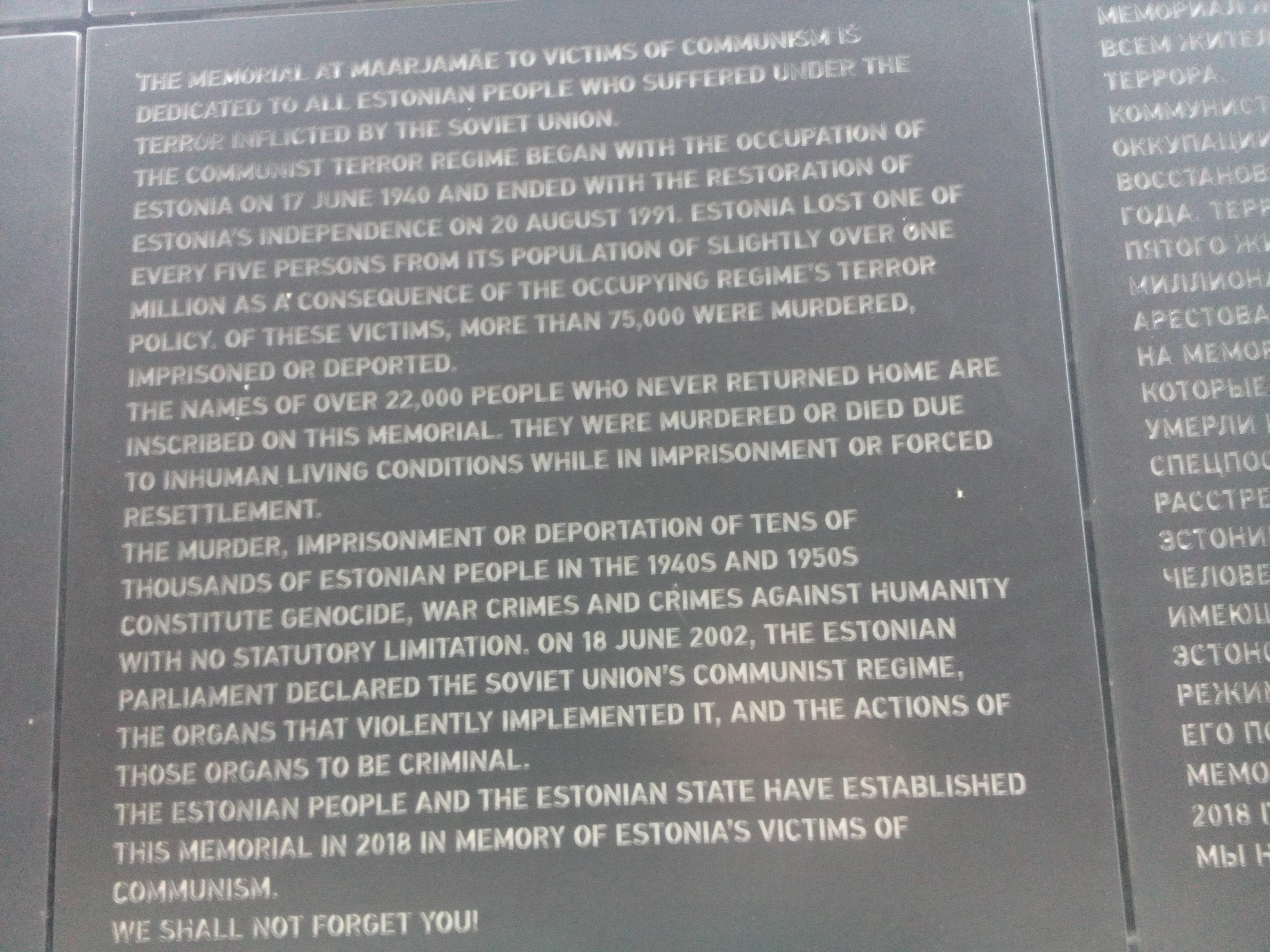 https://i.amy.gy/201808-estonia/IMG_20180824_192806.jpg
