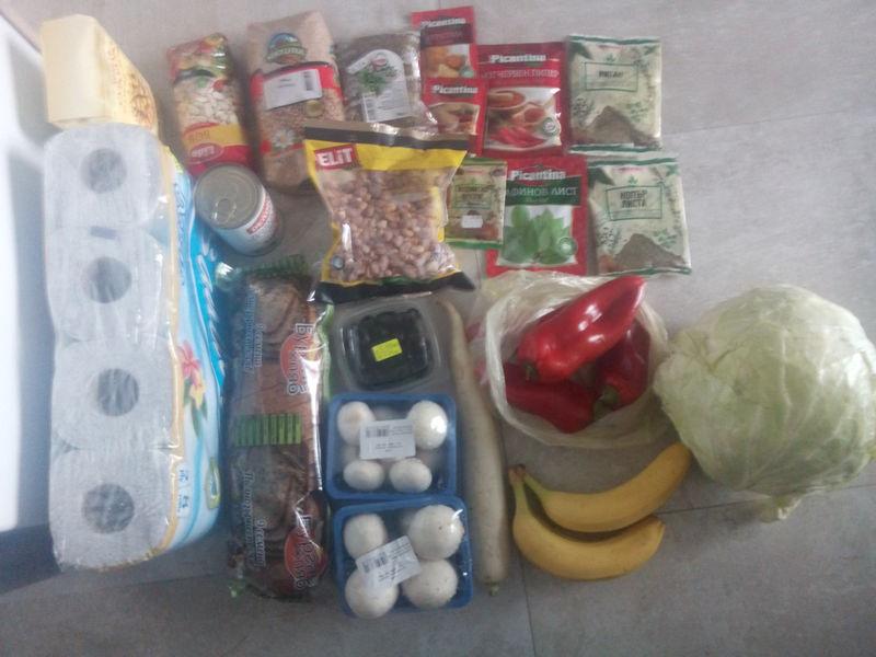 Groceries (Mini Market)